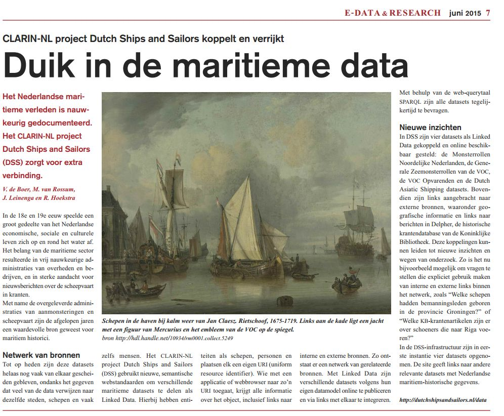 DSS article in E-Data and Research